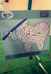 """طالبات كلية طب الأسنان يفعلن حملة """"معاً لابتسامة أجمل"""" بالمدارس"""