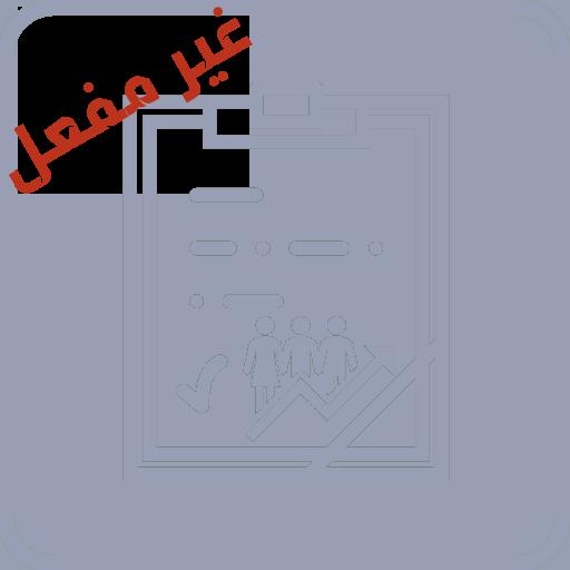 icon3.jpg