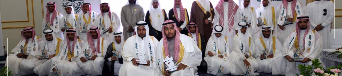 The Graduation of the Students of Al-Leith College of Engineering for the Academic Year 1439/1440 A.H.