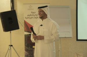 Dr. Yusuf bin Atiyyah Al-Thubaiti Gives a Lecture in the Sports Events Management and Organization Course