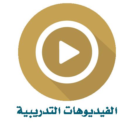 TrainingVideos