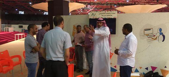 برنامج متميز ومسابقات وجوائز قيمة لعمادة التعلم الإلكتروني في ملتقى المستجدين