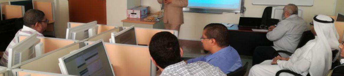 عمادة التعلم الإلكتروني تنظم لقاءً تدريبياً بالكلية الجامعية بالجموم