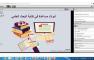 التعلم الإلكتروني تنظم الندوة الإلكترونية الأولى بعنوان (أدوات مساعدة في البحث العلمي)