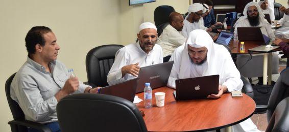 عمادة التعلم الإلكتروني تنظم دورة تدريبية حول الاختبارات الإلكترونية