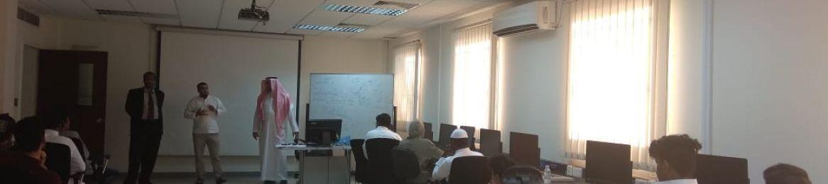 عمادة التعلم الإلكتروني تعقد دورة تدريبيةحول استخدام بوابة التعلم الإلكتروني بكلية المجتمع