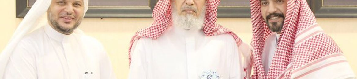 His Excellency the President of Umm Al-Qura University Launches the Digital Library for Training