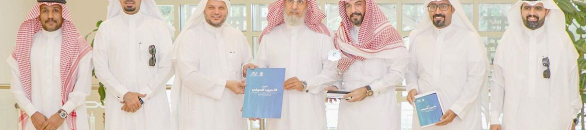 His Excellency the University President Receives the Final Report on the Outcomes of the Summer Training Program