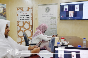 Release of Qur'an Recitation Sessions in Maqra'at Ibn Al-Mubarak via the Blackboard Virtual Classroom System