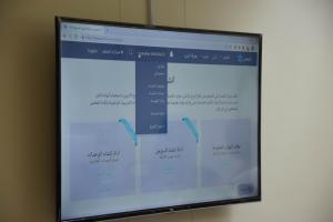 """عمادة التعلم الإلكتروني تنظم دورة تدريبية حول منصة """"شمس"""" لأعضاء هيئة التدريس"""