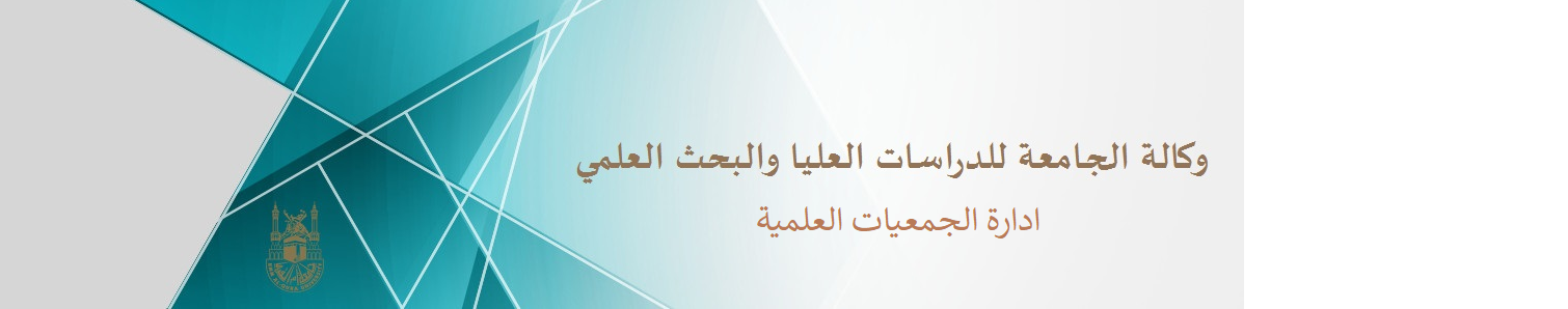 شعار2