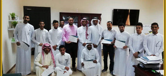 The Winners of the Graduation Project Competition at the College of Engineering in Al-Qunfudhah