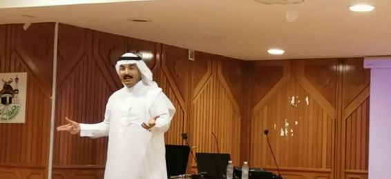 "The College of Engineering in Al-Qunfudhah Holds a Course Entitled ""Steps Towards Success and Excellence"""