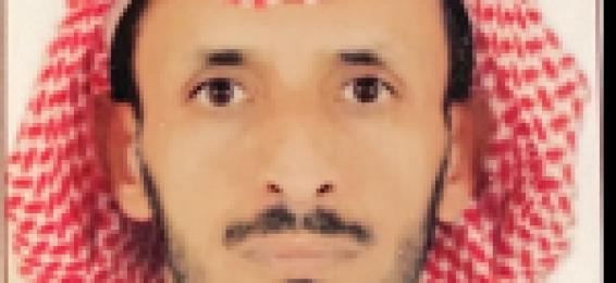 تهنئة لسعادة الدكتور صالح آل صليع