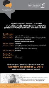 Prince Sultan University Invites Dr. Aisha Al-Subhi as a Guest Speaker