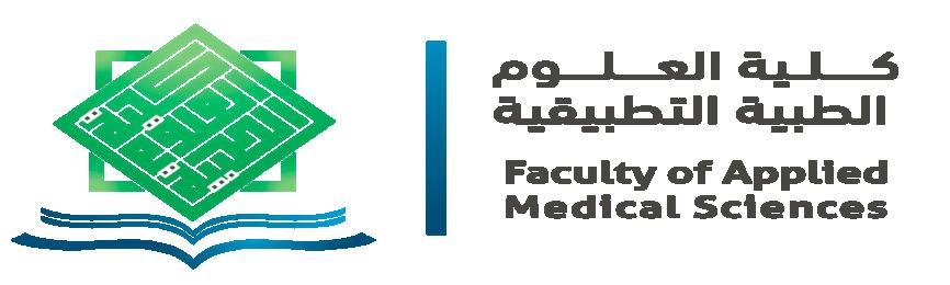 إعلان عن فتح التسجيل في عضوية اللجنة الإعلامية ولجنة خدمة المجتمع