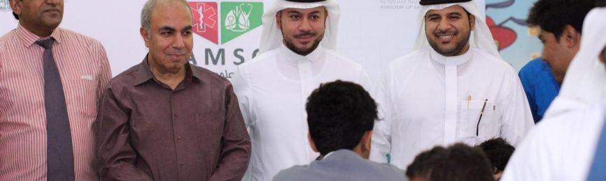 Un evento sobre la osteoporosis en Makkah Mall