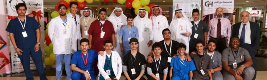 Applied Medical Sciences College Holds (A Life from My Life) Event at Al-Diyafa Market in Makkah