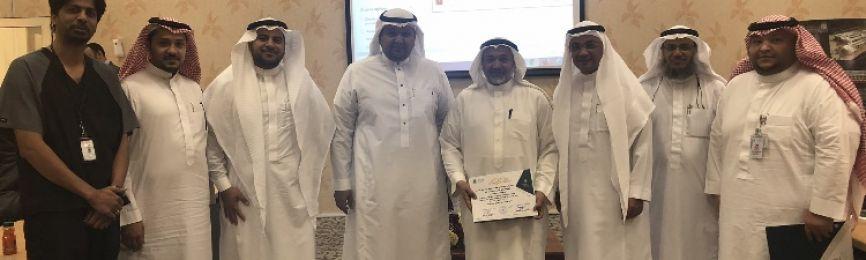 Thanks and Appreciation to His Excellency Prof. Adnan Qutb