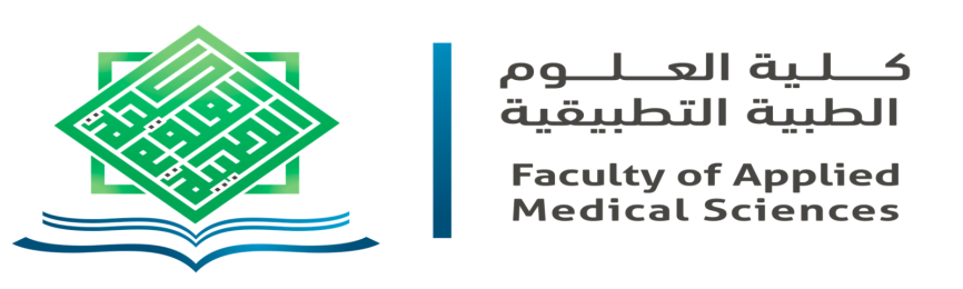 An Important Announcement for the Students of the Postgraduate Program in the College of Applied Medical Sciences