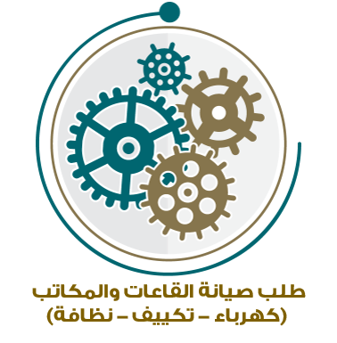 Request for Maintenance of Halls and Offices (Electricity - Air Conditioning – Cleaning)