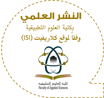 Scientific Publication at the College of Applied Sciences According to the Clarivate Website (ISI)