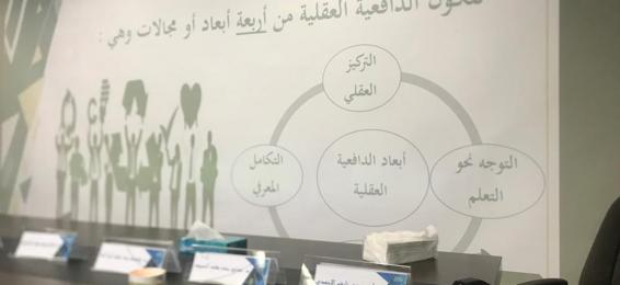 كلية العلوم التطبيقية تشارك في استضافة الطالبات الموهوبات