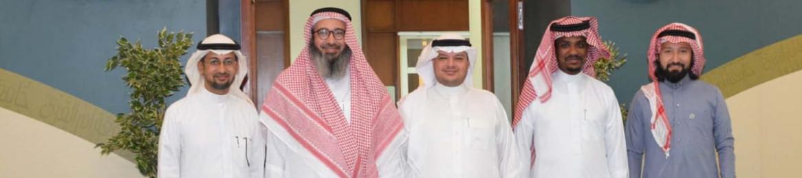 كلية العلوم التطبيقية تعقد لقاءً علمياً خاصاً بالأستاذ الدكتور زين بن حسن يماني