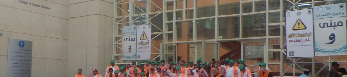 The College of Applied Sciences Holds an Event under the Title: 'A College Free of Wastes'