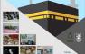 كلية العلوم التطبيقية تشارك في حملة (جامعتي قطعة من أرض الحرم)