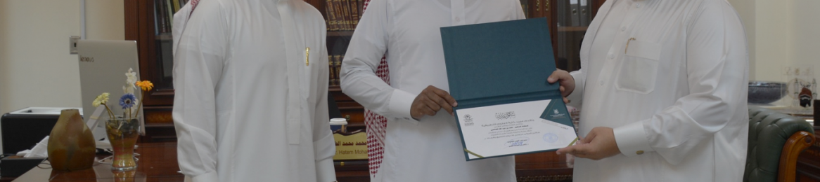 Dean of the College of Applied Sciences Honors Dr. Fahd Al-Hashimi for His Efforts in Serving the Department of Physics