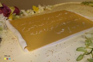 كلية العلوم التطبيقية تكرم سعادة الدكتورة بدرية الجحدلي