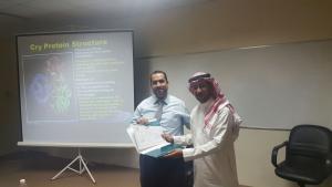 Scientific Lecture  on Bacillus Bacteria Isolates by Prof Jamal Al-Hareedi