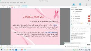College of Applied Sciences Concludes Activities of the Pink Orchid Program to Promote Awareness about Breast Cancer