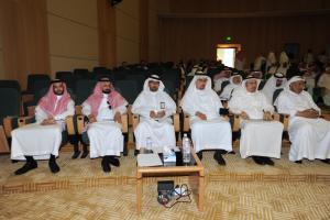 الهيئة العامة للأرصاد وحماية البيئة تكرم الدكتور فهد تركستاني