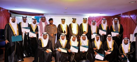 College of Applied Medical Sciences at Al-Qunfudah Celebrates Graduating the First Batch of Its Students