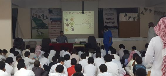 Al-Qunfudhah Health Sciences College Continues  Its Health Awareness Campaigns in Al-Qunfudhah Schools