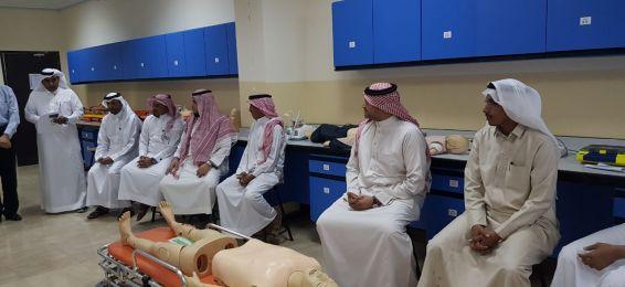 كلية العلوم الصحية بالقنفذة تنظم دورة تدريبية في الإسعافات الأولية لمشرفي الصحة المدرسية