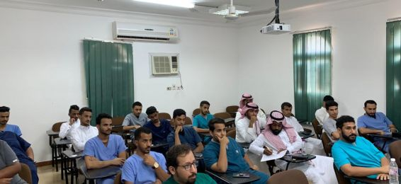 College of Health Sciences Holds the Quarter Meeting for Students of the Internship Year for the Academic Year 1440/1441 A.H.
