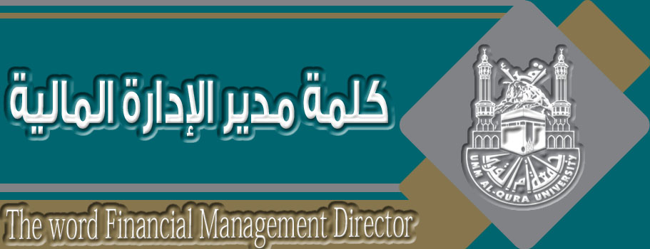 Message of the Director of the Financial Department
