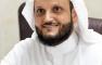 Appointing Prof. Abdul-Wahab bin Abdullah bin Salih Al-Resini as University Vice President for Postgraduate Studies and Scientific Research
