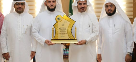 Partnership between Umm Al-Qura University and Buraidah and Unaizah Colleges Comes into Existence