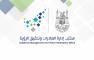 ورشة عمل لبحث أوجه التعاون في مبادرة البحث والتطوير بوزارة التعليم