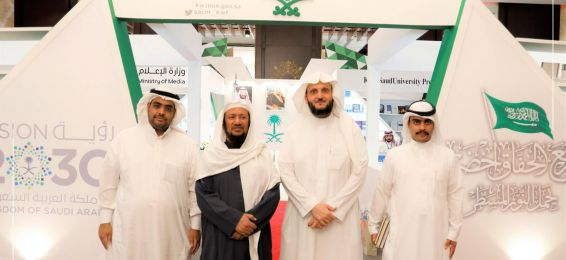 Umm Al-Qura University Displays Its Cultural and Scientific Production at the 44th Kuwait International Book Fair