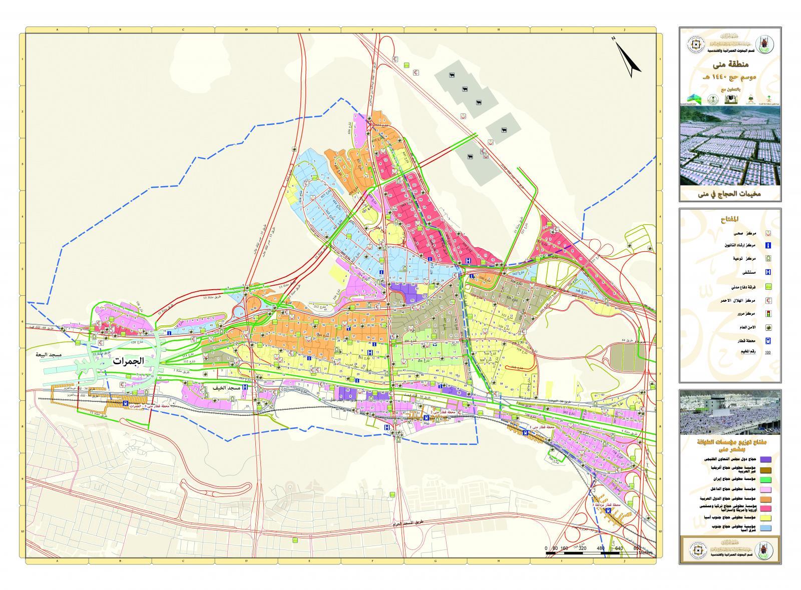 arafat maps – hajj guide – blog