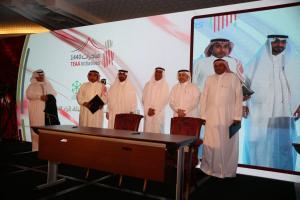 معهد خادم الحرمين الشريفين لأبحاث الحج والعمرة يبرم اتفاقية استراتيجية لتجويد خدمات الحجاج