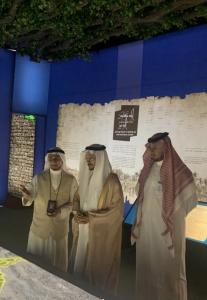عميد معهد أبحاث الحج والعمرة يحضر تدشين معرض الصحابة بمشروع جبل عمر