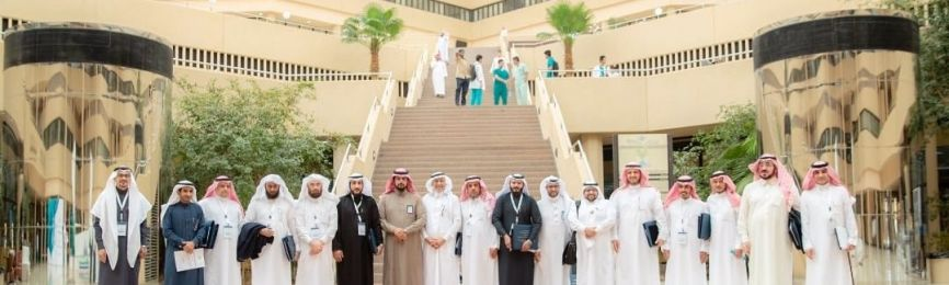 The Fourth Consultative Meeting for the History Departments in the Saudi Universities
