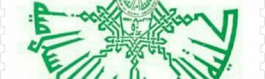 نموذج طلاب قسم التاريخ والحضارة الإسلامية للطلاب المتوقع تخرجهم في الفصل الصيفي ١٤٤١هـ
