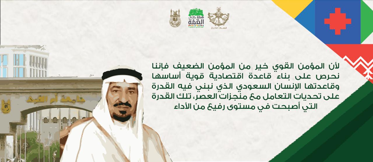الملك خالد بن عبدالرحمن آل سعود